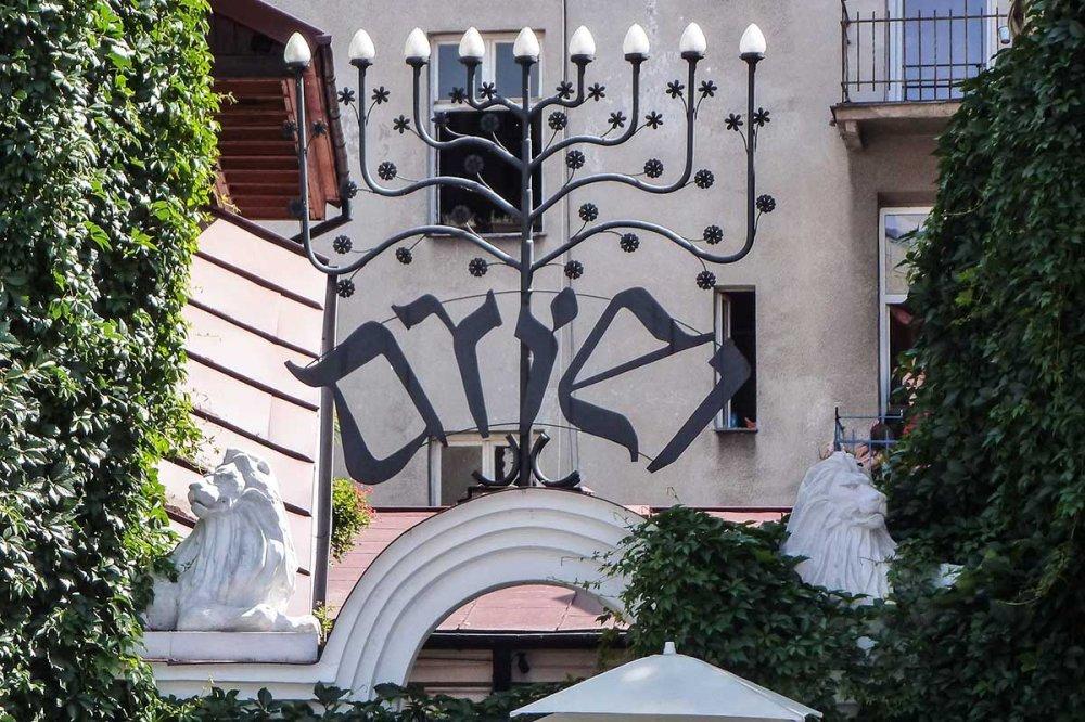 Quartiere ebraico di Cracovia.