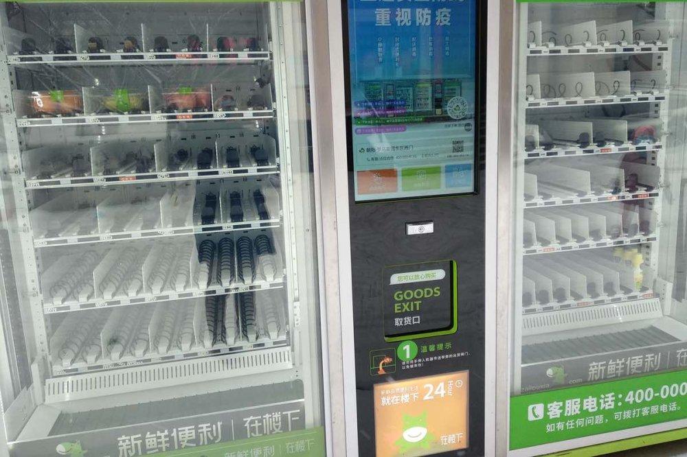 Un distributore di alimenti vuoto a Pechino