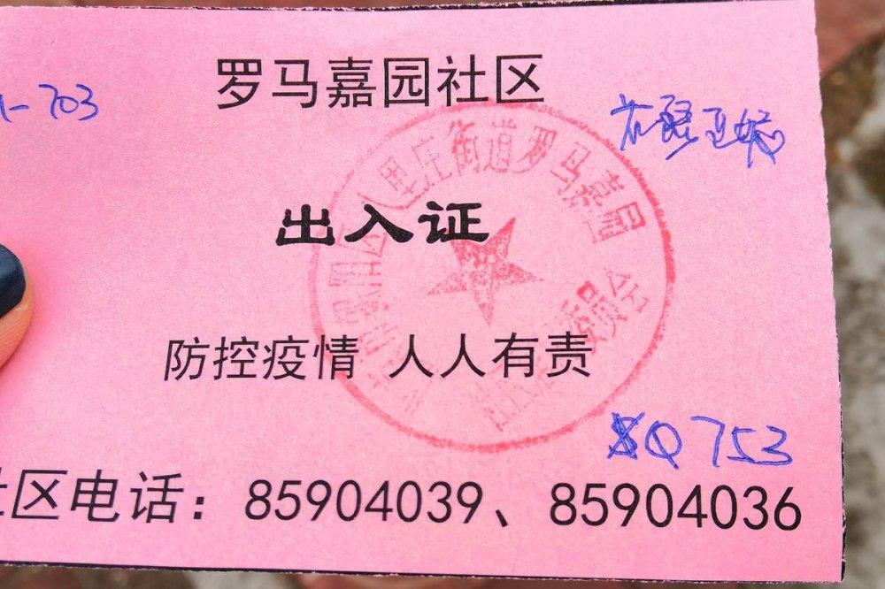 Foglio rosa scritto in cinese con timbro